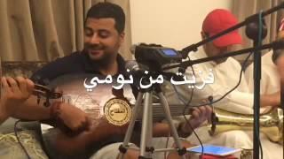 فزيت من نومي - الفنان علي عبدالله - جلسات طروب