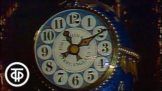 Музыка в эфире. Встреча Нового 1990 года (1989)