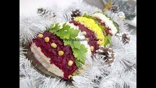 Селедка под шубой рулетом: оригинальный салат в виде хлопушки на Новый год!