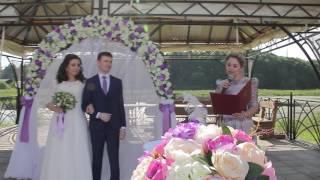 Выездная регистрация брака Артема и Софьи (01.07.2016)