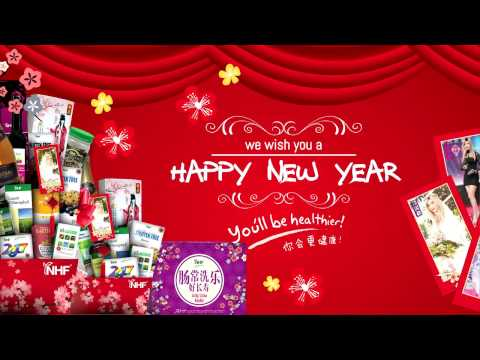 2017 Chinese New Year Healthy Hamper 健康礼蓝