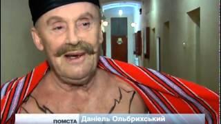 У Львові вперше показали «Помсту» Олександра Фредро