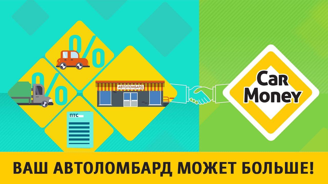 Взять кредит без отказа Нижний Новгород