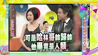 2016.08.29《穿越康熙》歲月沒在他臉上留下痕跡 thumbnail