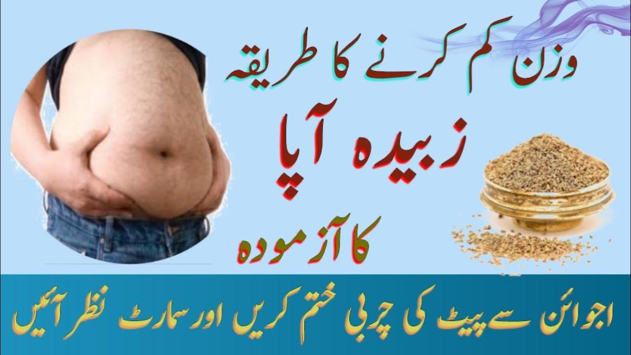 hasi zsírvesztési történetek súlycsökkenés gondolkodásmód