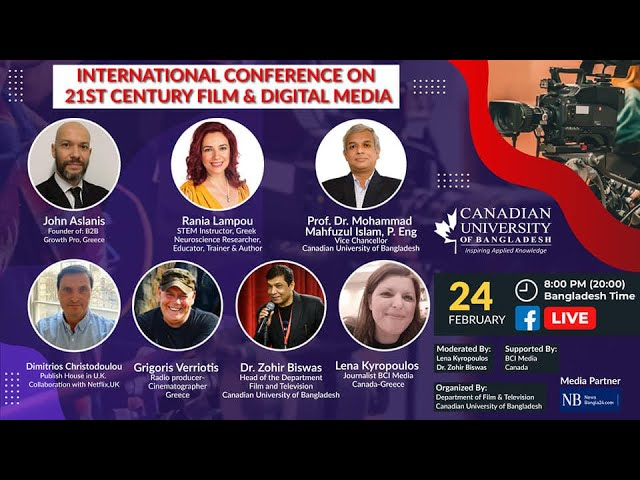 Kapa WebTV - Live -  International Conference on 21 st Century Film and Digital Media