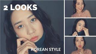 冬季韓系2LOOKS feat.CLIO珂莉奧