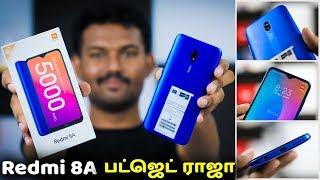 கம்மி விலையில் செம்ம போன் | Redmi 8A Unboxing & Simple Review in Tamil