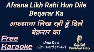 Afsana Likh Rahi Hun   अफ़साना लिख रही हूँ   Karaoke [HD] - Karaoke With Lyrics Scrolling