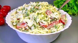 Простой и Вкусный Весенний Салат со Сметаной.