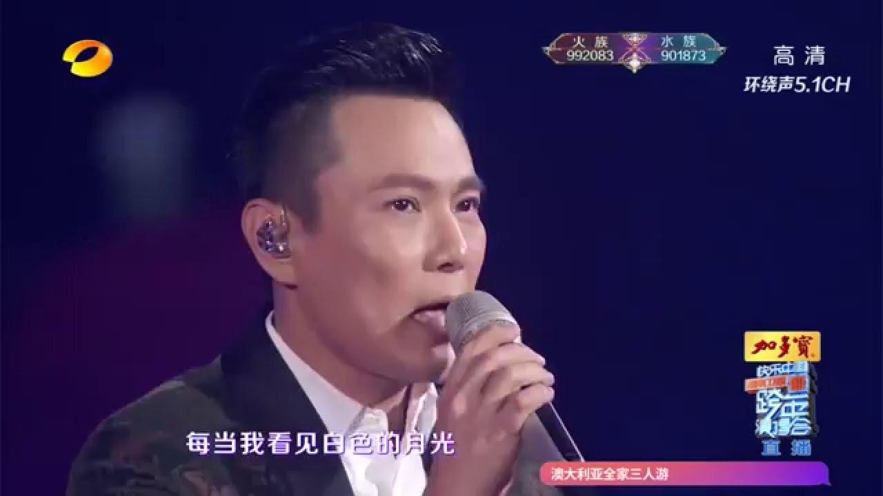 张信哲经典串烧四连唱,好听到流泪!— 2016湖南卫视跨年演唱会精彩看点