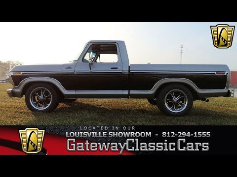 1978 Ford F100 - Louisville Showroom -  Stock # 1614
