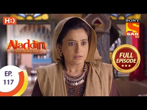 Aladdin - Ep 117 - Full Episode - 25th January, 2019