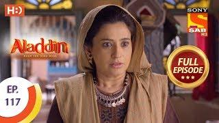 Aladdin - Ep 117 - Full Episode - 25th January, 2019