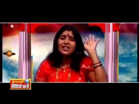 Aalha - Sati Anusuiya Sati Sita - Chhattisgarhi Devotional Song