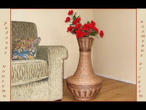 Напольные вазы в интерьере    стильный декор