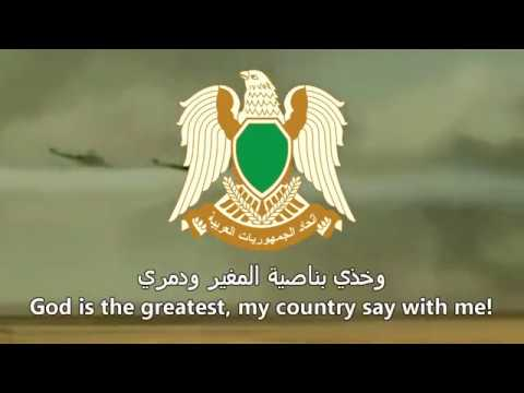 """Allahu Akbar"" (الله أكبر) - National Anthem of Gaddafist Libya"