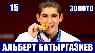 Олимпиада 2020 Боксер Альберт Батыргазиев принес России 15 ую золотую медаль Последние новости ОИ