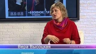 Как пережить развод(Психолог Вера Высоцкая даёт дельные советы, как перенести разрыв отношений., 2015-09-21T09:46:22.000Z)