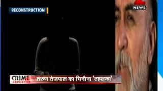 The shocking truth about Tehelka editor Tarun Tejpal
