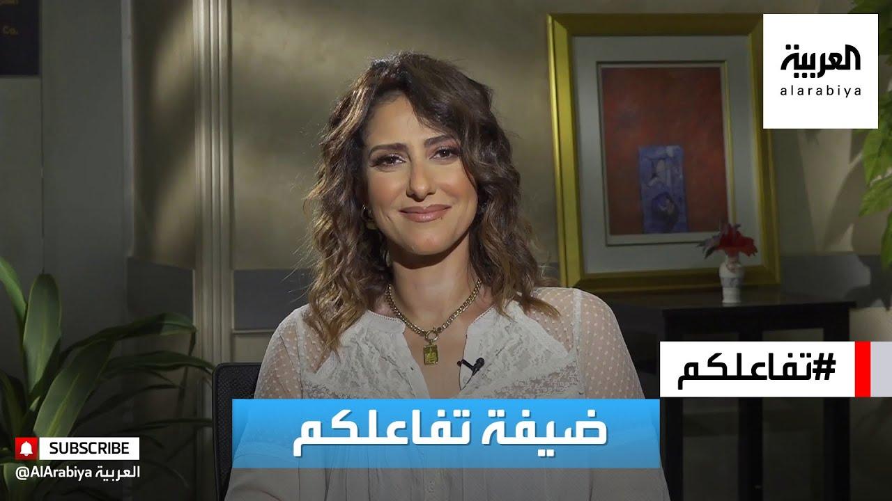 تفاعلكم | حنان مطاوع: الجمهور على حق في رأيه بالقاهرة كابول  - نشر قبل 3 ساعة