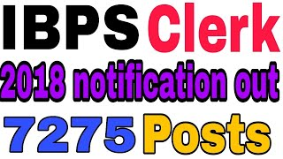 Ibps clerk notification 2018 out in hindi | Ibps clerk exam pattern syllabus  | motivational video |