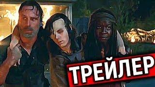 Обзор Нового Трейлера 8 Сезона Ходячих Мертвецов / TheTalkingBro