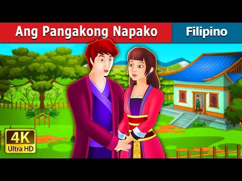 Ang Pangakong Napako   An Unkept Promise Story   Kwentong Pambata   Filipino Fairy Tales