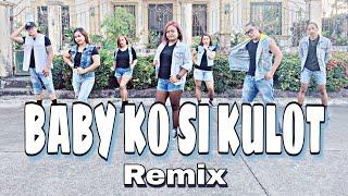 BABY KO SI KULOT ( Dj Rowel Remix )  - Tiktok Remix   Dance Fitness   Zumba