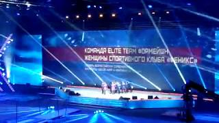 Шоу Алексея Немова