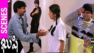 Pawan Kalyan & Bhumika Funny Fight | Kushi Movie Comedy Scenes | Ali | Mani Sharma
