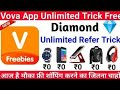Vova App Unlimited Trick || Karo Unlimited Shopping || ₹0 Me Free Unlimited Product || 😍😍