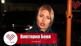 Виктория Боня посетила бедную дагестанскую семью