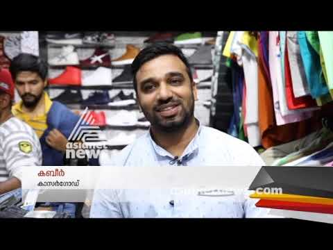 Kasargod Street in Dubai |  Gulf Round Up 14 FEB 2019