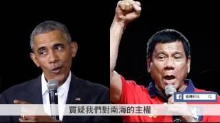 【臺灣杯具Taiwan BeiJu】一次讓你看懂南海主權爭議