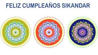 Sikandar   Indian Designs - Happy Birthday