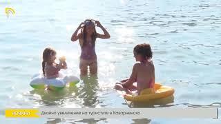 Двойно увеличение на туристите в Каварненско