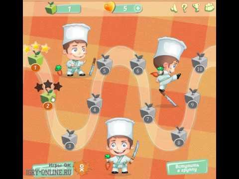Игра Кухня Кунг Фу в одноклассниках