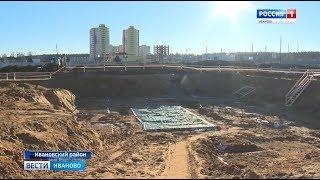 Компания «Леруа Мерлен» планирует строительство гипермаркета в Ивановской области