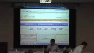 2011年7月3日 緊急報告会「NPO法・寄付税制どこが変わった?」 その6