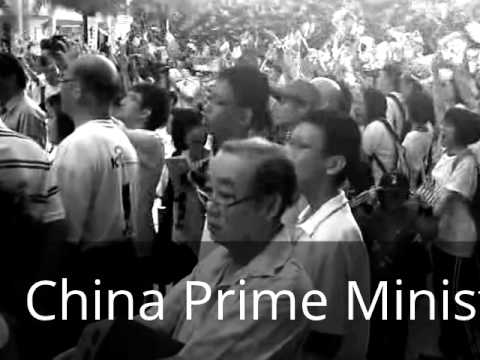 China Prime Minister New York Times Wealth