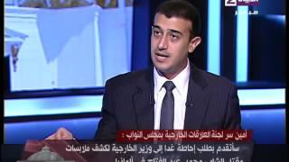 فيديو.. طارق الخولي: إسرائيل تستغل طيبة الأفارقة للتوغل في القارة