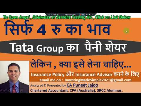 Top Penny Stock of Tata Group | Top Penny Stock Rs 4 | Top Penny Stock Latest News |Tata Penny Share