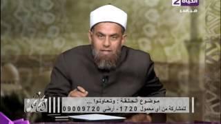 داعية يوضح حكم الدين في إجهاض الجنين إرضاء للزوج..فيديو