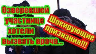 Дом 2 Новости 8 Августа 2018 (8.08.2018) Раньше Эфира