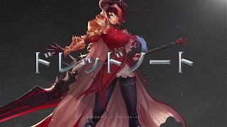 【アラド戦記】ナイト2次覚醒「ドレッドノート」プロモーション動画 thumbnail