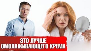 постер к видео Как замедлить старение? Помогают ли кремы от морщин?  ️