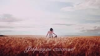 """Молитва  """"Дары Бога - Мои Дары""""(Читаем 3 раза) из книги Джозефа Мэрфи """"Магическая сила разума"""""""