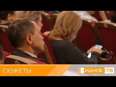 «Оперативное совещание» - ежемесячное собрание руководителей муниципальных служб