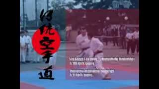 traditional karate do federation busido armenia